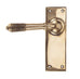 Reeded Lever Latch Set  (z)