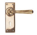 Newbury Lever Lock Set  (z)