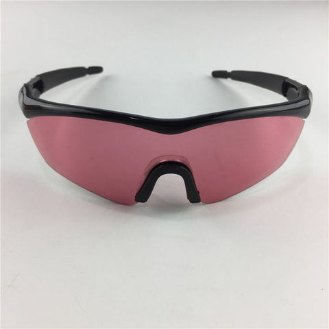 Red Vision HD Tactical Glasses - Perfect Vision & Block UVA & UVB