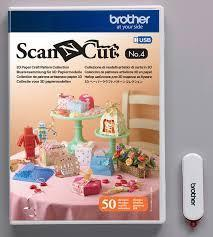 Brother ScanNCut Papercraft Pattern designs-USB