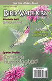 Bird Watcher's Digest 2016 Back Issues