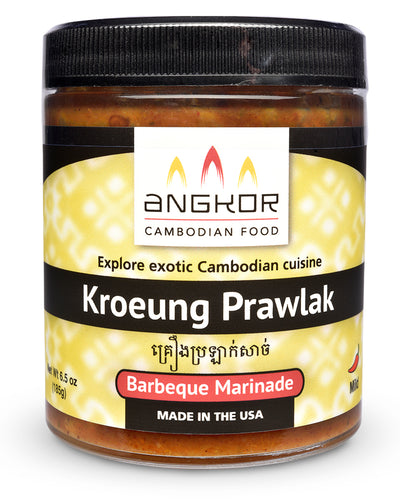 Cambodian Barbecue Paste (Kroeung Prawlak) from Angkor Cambodian Food
