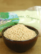Massa Organics Whole Grain Brown Rice
