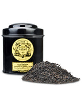 Marco Polo Black Tea by Mariage Frères (loose leaf)