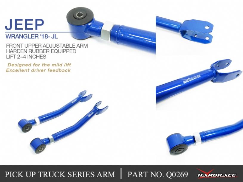 JEEP WRANGLER '18- JL FRONT UPPER ADJUSTABLE ARM, LIFT 2 to 4 INCHES (HARDEN RUBBER) - 2PCS/SET