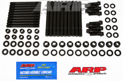 250-5802 | ARP Ford 6.7L Powerstroke Diesel Main Stud Kit