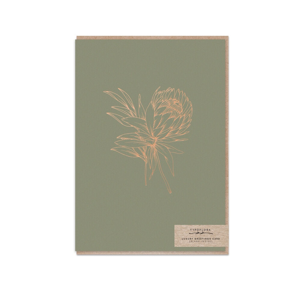 Blank 'Khaki Protea' Greeting Card