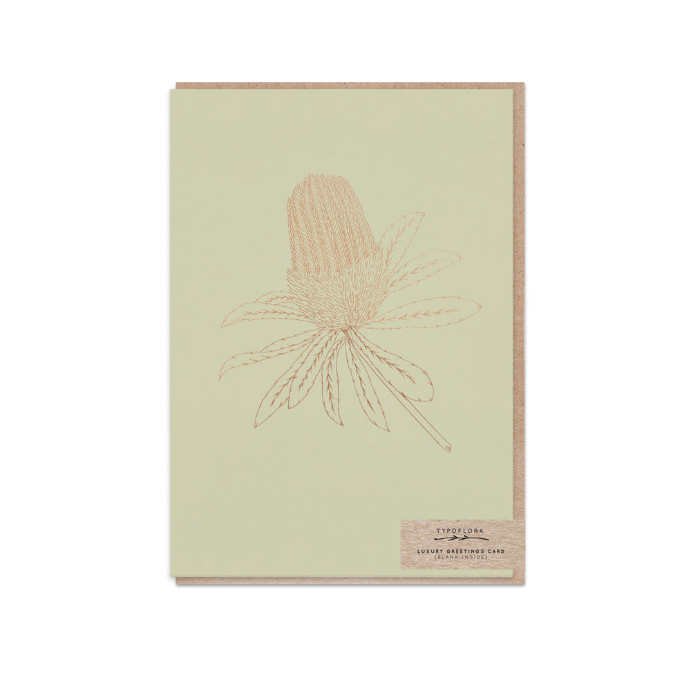 Blank 'Sage Banksia' Greeting Card