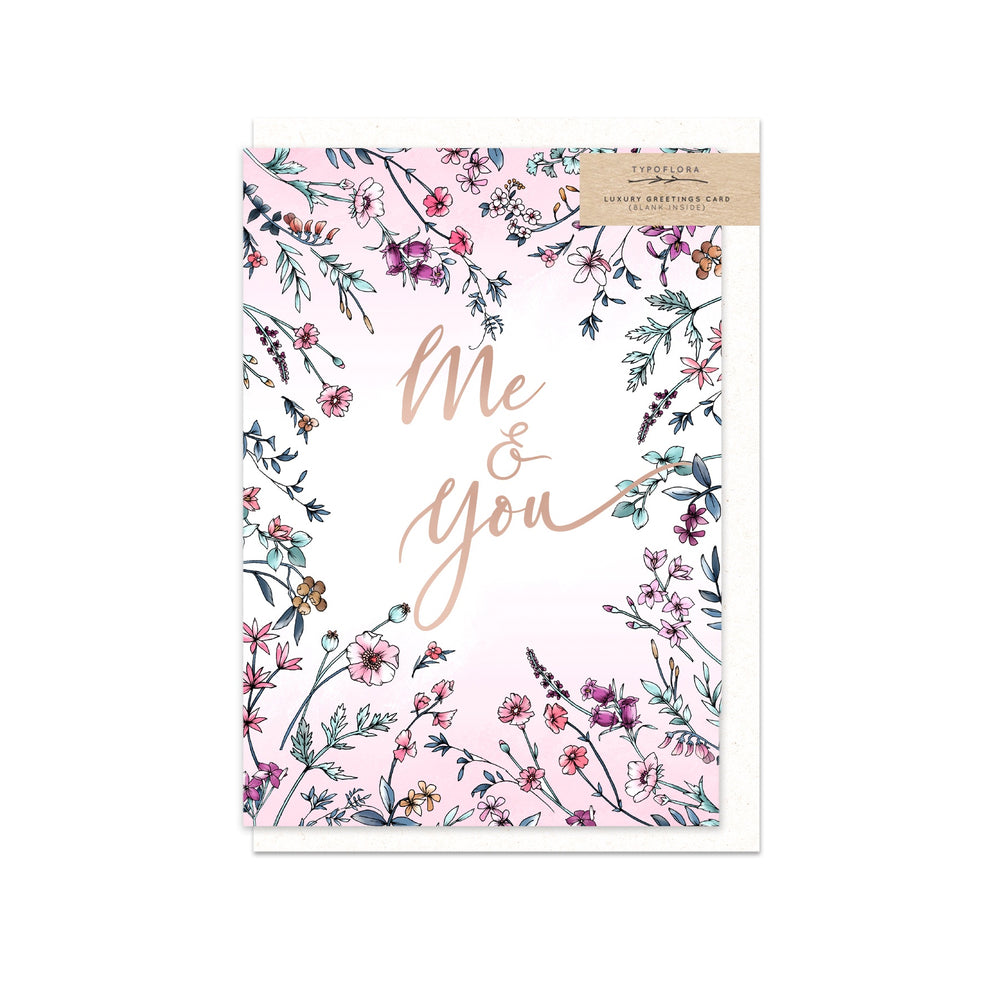 'Me & You' Greeting Card