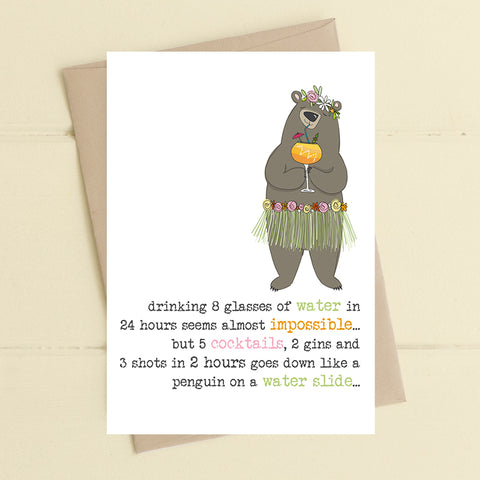 Drinking 8 glasses of water in 24 hours seems almost impossible.... Greetings Card