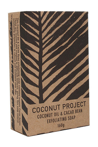 Coconut Oil + Cacao Bean Exfoliating Soap 160g