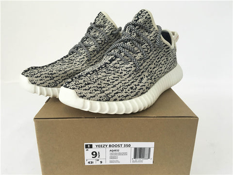 "Adidas X Yeezy Boost ""Turtle Dove"" Colorway"