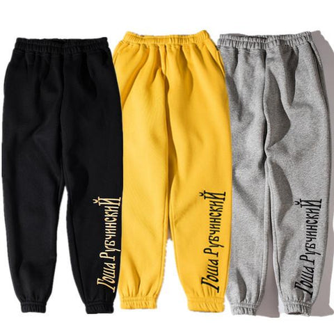 Gosha rubchinskiy tracksuit throusers,- Aesthetic best website to buy quality replica ua adidas yeezy boost 350 v1 and v2 sneakers