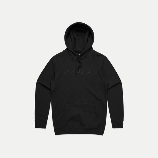 minimal airisu. x as colour hoodie