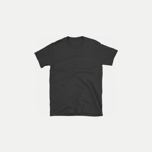 minimal airisu. tee (embroidered)