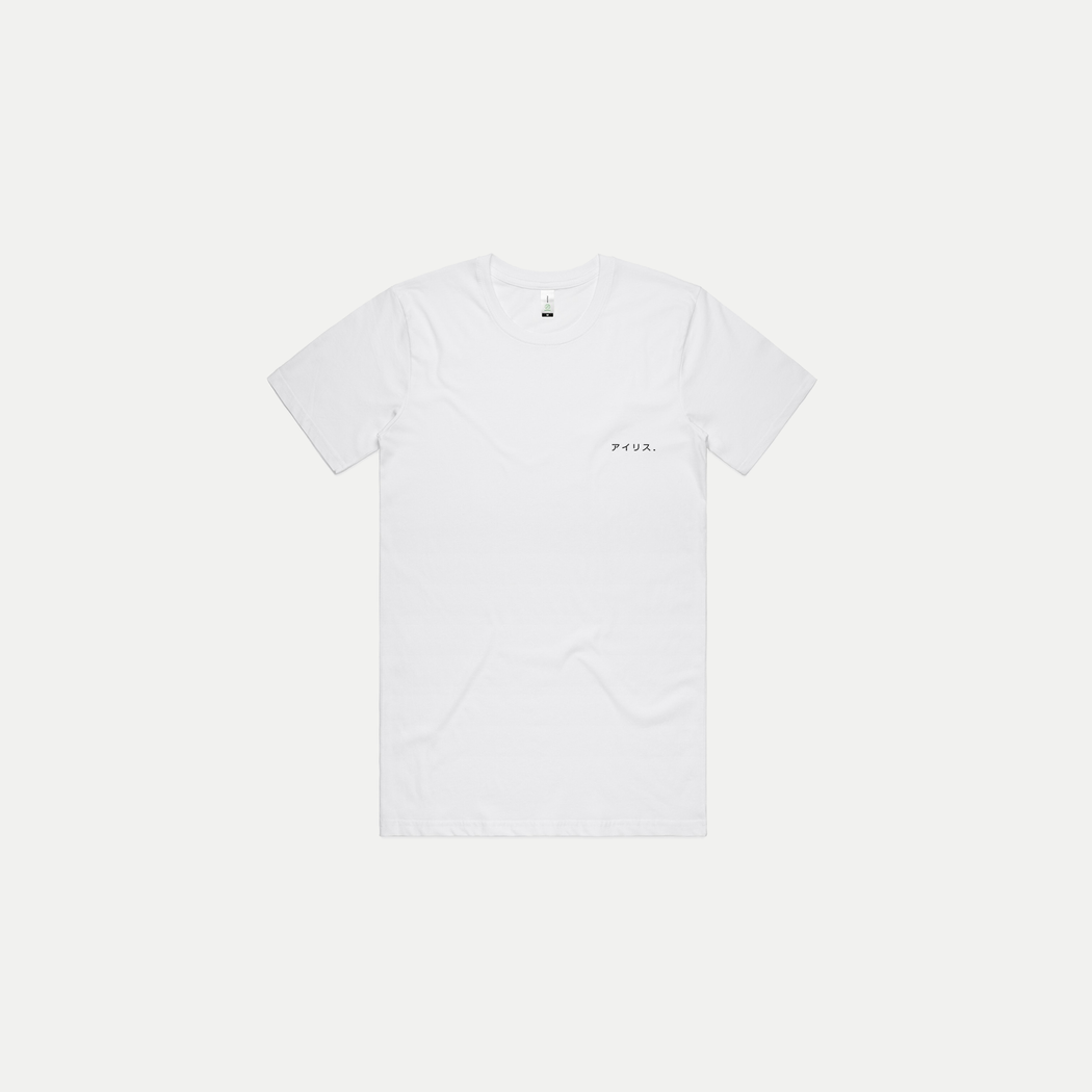basic airisu. x as colour organic tee