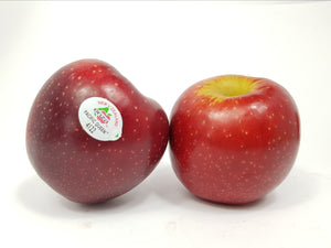 New Zealand Pacific Queen Red Apples (M)