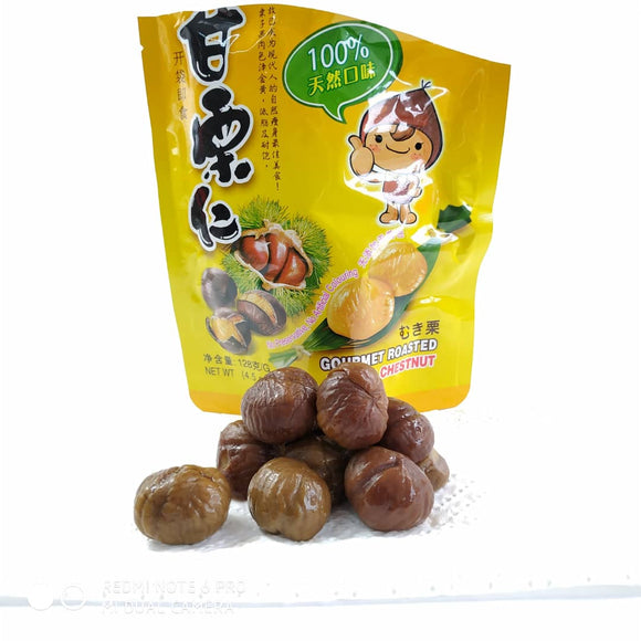 Roasted Chestnuts 125gm (3Pkt)