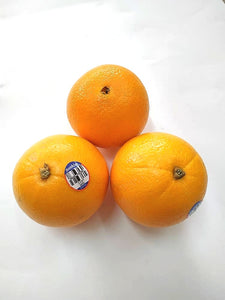 Sunkist Navel Orange (L) 5pcs