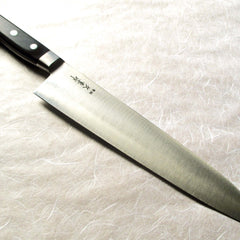 Gyuto (Chef's Knife)