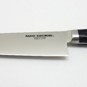 SKK Molybdenum Vanadium Steel,Professional Paring Knife