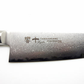 63-Layers Damascus TAMAHAGANE Kyoto Gyuto,Checkered Handle