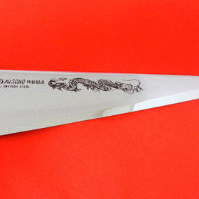 Professional EU Sweden Steel, Garasuki (Poutry  Knife) 185 mm, with Dragon Engraving