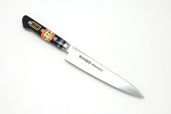 HAKUGIN Yasuki High Carbon Stainless Steel, Professional Paring Knife