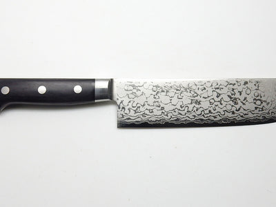 VG-10 17 Layers Damascus, HRB Nakiri 160 mm