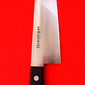 Hi-Carbon Japan Steel(Nohinkou), Gyuto WITHOUT Bolster