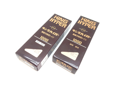 ROI type de Hyper #1000 Grit / Medium Finishing, Standard & Soft