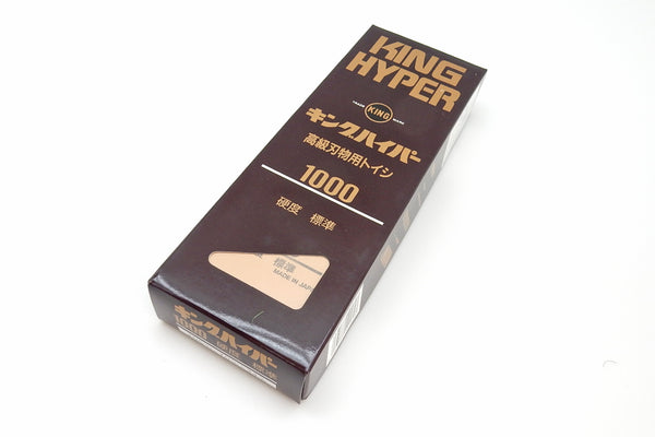 KING Hyper #1000 Grit / Medium Finishing, Standard & Soft Typ