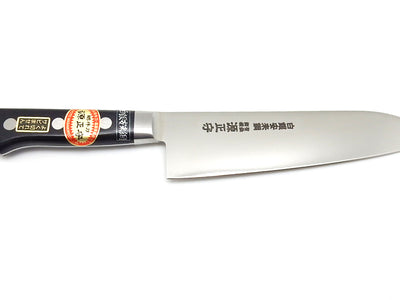 HAKUGIN Yasuki High Carbon Stainless Steel, Professional Santoku