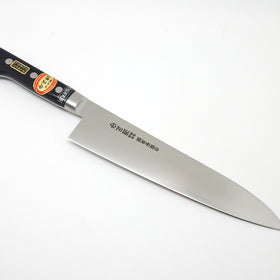 HAKUGIN Yasuki High Carbon Stainless Steel, Professional Gyuto