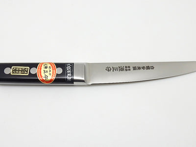 HAKUGIN Yasuki High Carbon Stainless Steel, Professional Honesuki Maru type