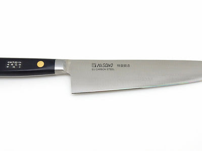 Professionnel EU CARBON STEEL Gyuto
