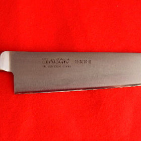 Professional EU CARBON STEEL Paring/Utility Knife