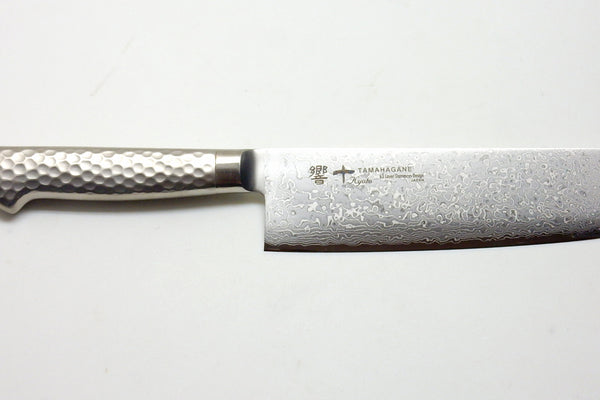 63-Layers Damascus TAMAHAGANE Kyoto Nakiri, Checkered Handle