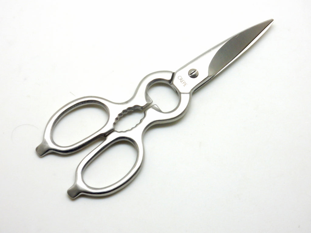 "MIGAKI ""CREPE"" ALL Stainless Forged,Multi-use Kitchen Scissors 200 mm"