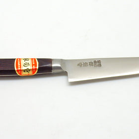 SWEDEN KO Hi-Carbon Swedish Steel, Professional Paring Knife