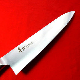 INOX Pro Molybdenum Steel, ALL Stainless Gyuto