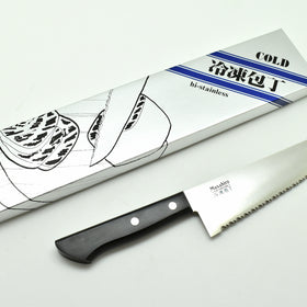 Stainless Steel Household Knife for Freezing foods 200 mm
