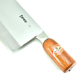 Yasuki White Steel #2 No. 1/2 Chinese Cleaver (Thin Blade type)