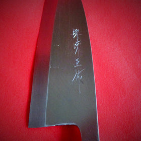 Left Handed/DWL Yasuki White Steel #2, Chef's Deba Knife/Hongasumi-Finish