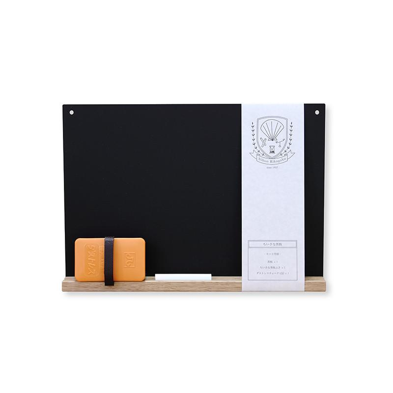 Kitpas - Rikagaku A4 Blackboard Set - Black