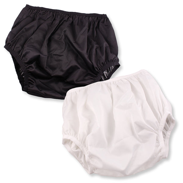 Silence Pant - Waterproof Diaper Cover