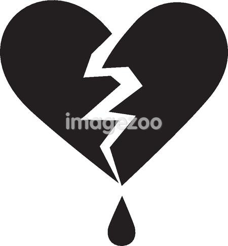 A pictorial illustration of a bleeding heart