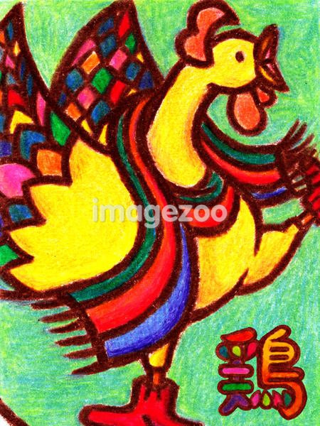 Illustration of a Chinese New Year symbol of a Rooster