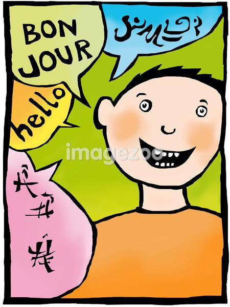 A drawing of a young boy and speech bubbles expressing hello in different languages