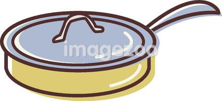 Illustration of a pan with a lid